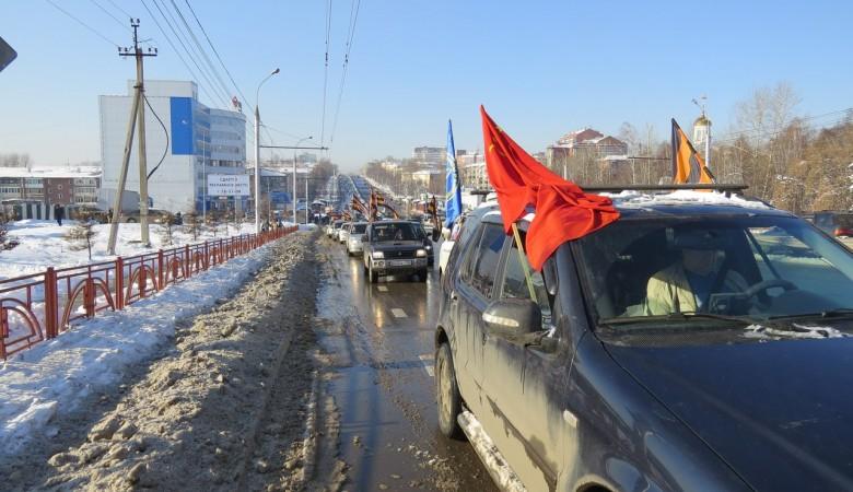 В Новосибирске устроили автопробег в поддержку курса Путина