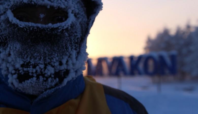 Участники из 5 стран соревновались в беге при минус 50 градусах на полюсе холода в Якутии