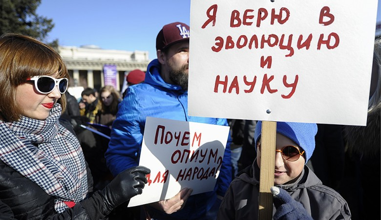 В Новосибирске потребовали отставки Мединского
