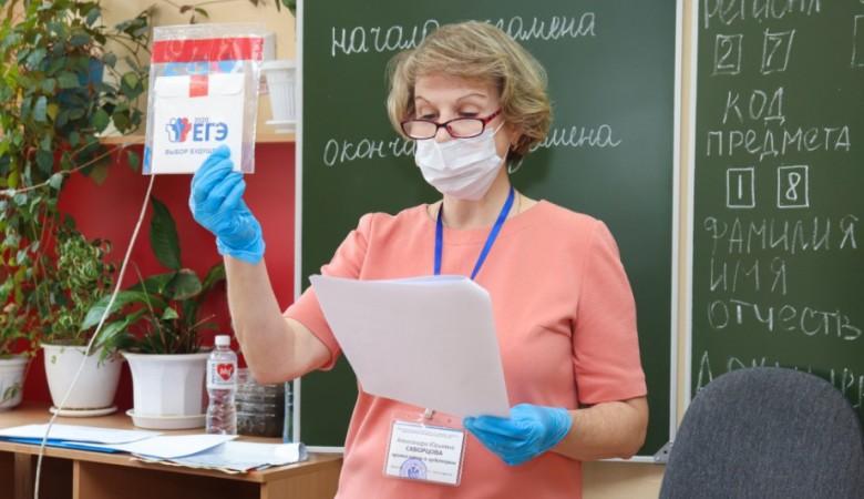 Глава Минпросвещения призвал регионы усилить санитарный контроль на пунктах ЕГЭ