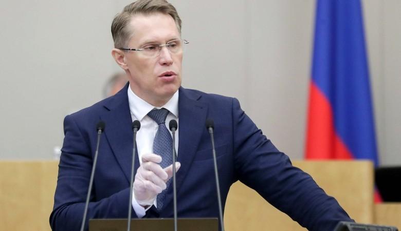 Глава Минздрава РФ Мурашко вышел из самоизоляции