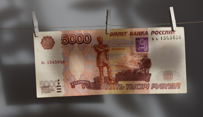 Составлен рейтинг российских регионов по доле высоких зарплат