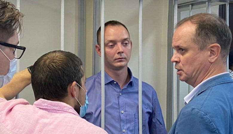 Советнику главы «Роскосмоса» Сафронову предъявили обвинение в государственной измене