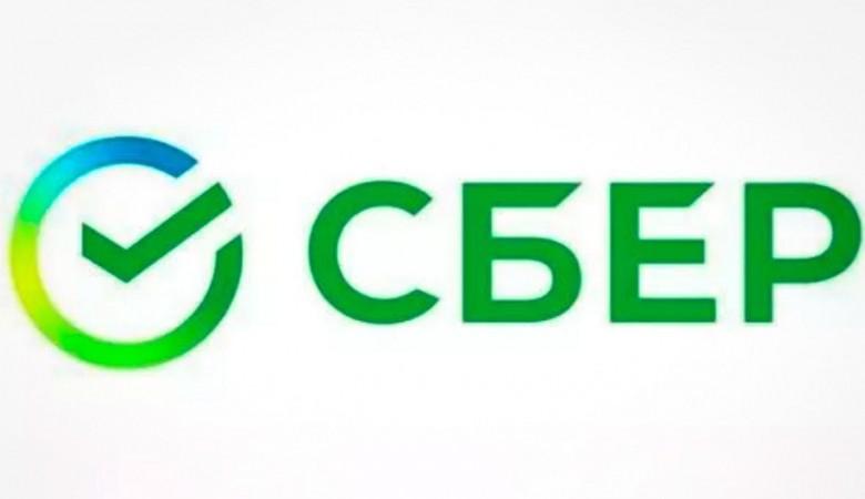 Сбербанк презентовал новый логотип