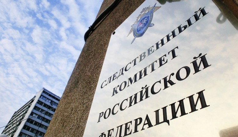СК предъявил обвинение начальнику отдела полиции по делу о терактах в столичном метро