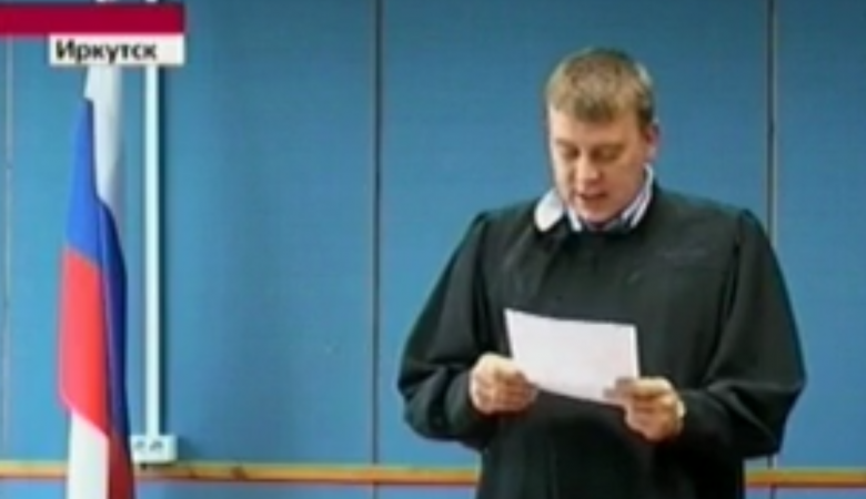 Путин повысил судью, который рассматривал дело дочери иркутской чиновницы