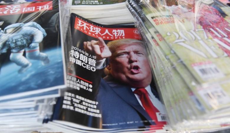 Госсовет КНР создаст новое управление по контролю над СМИ