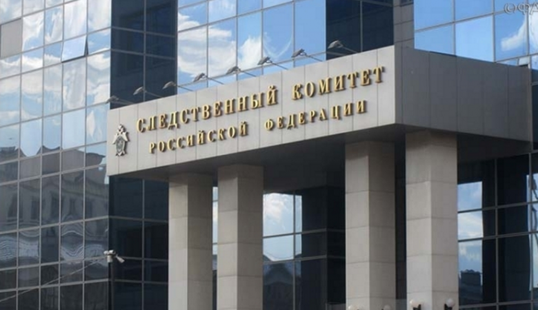 ВКрасноярском крае впоселке отыскали останки человека
