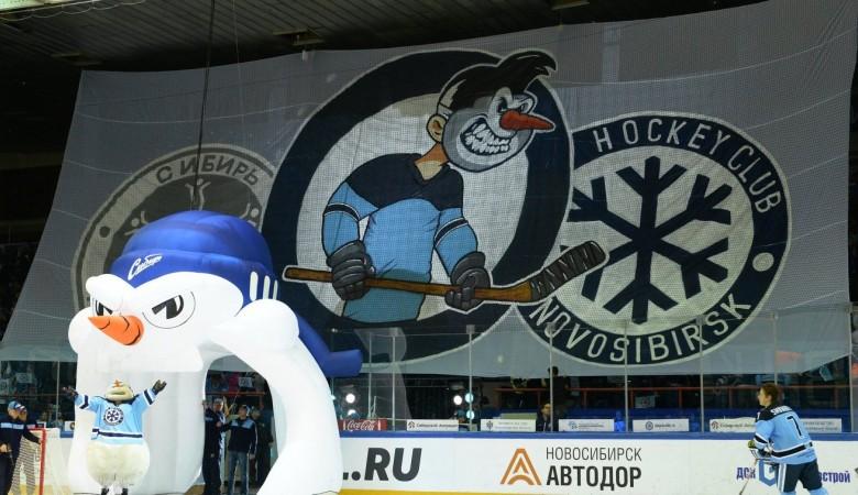 IIHF утвердила проведение молодежного чемпионата мира-2023 в Новосибирске