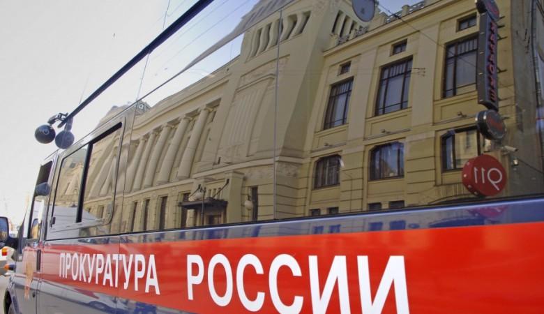 Томский прокурор попался на взятке в 350 тыс. рублей