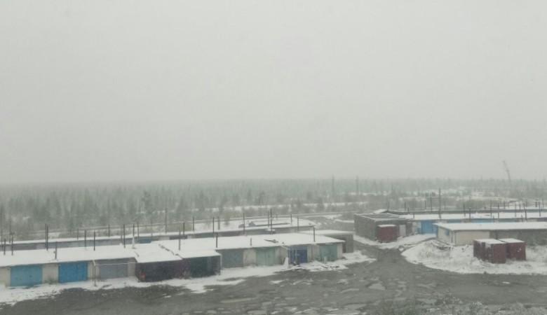 В Якутии на смену 30-градусной жаре пришел снег