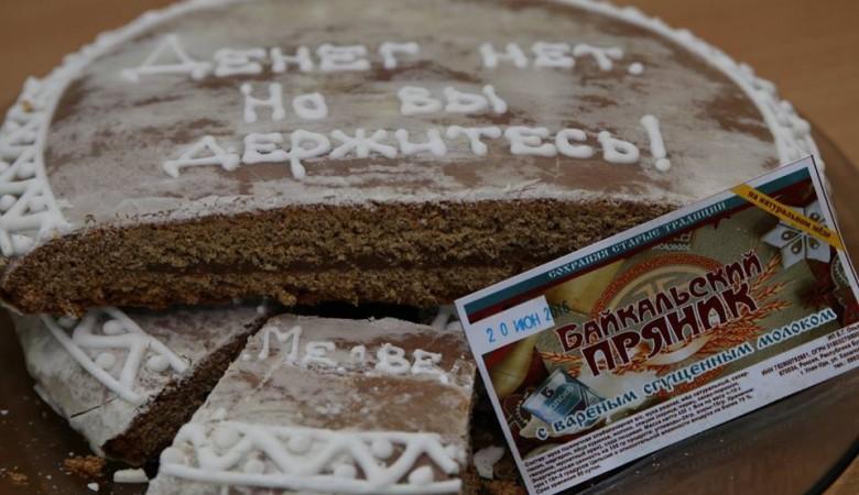В Бурятии запретили выпуск пряников с мемом Медведева