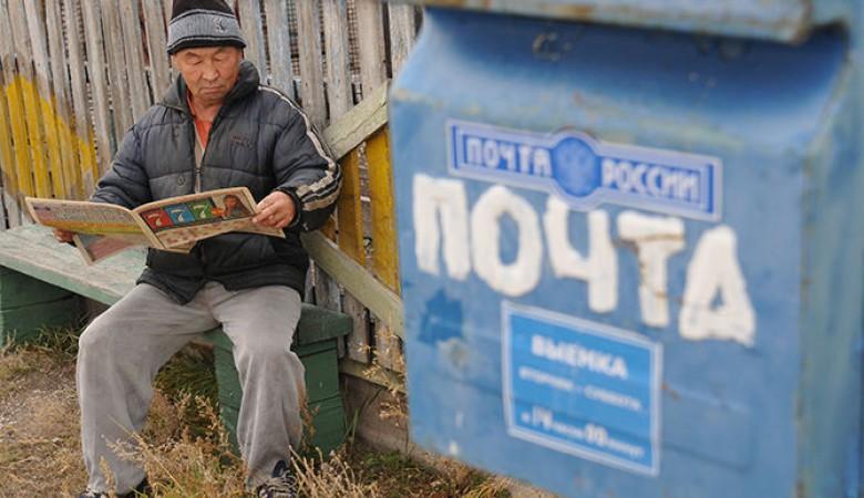 В Томской области пропала почтальон с 440 тыс. рублей