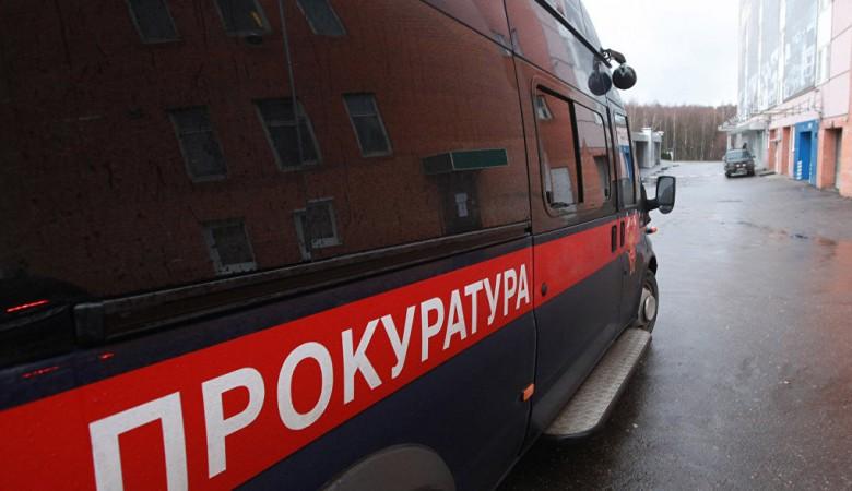 Владимир Путин прибыл срабочей поездкой вБурятию