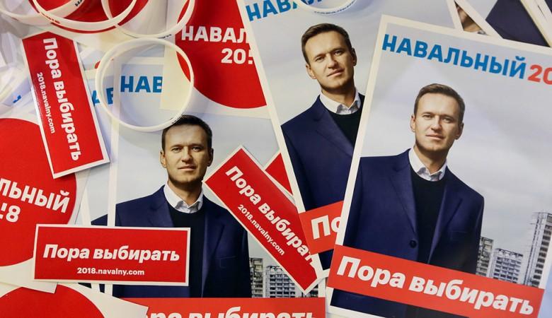 Штабы Навального открылись в Братске и Иркутске