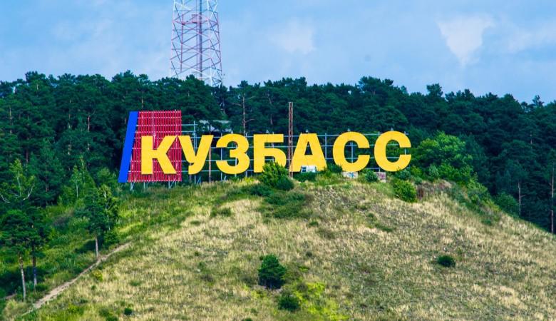 В Кузбассе продлили режим повышенной готовности и ограничения