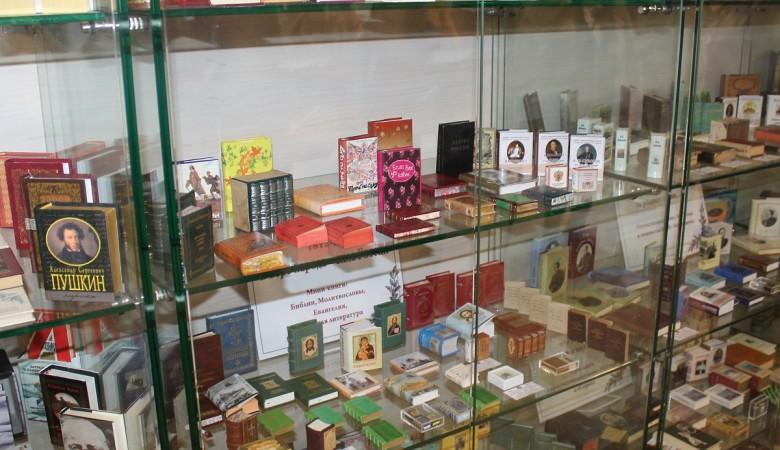 Второй в России музей миниатюрной книги открылся в Омске