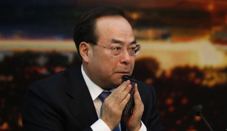 Экс-члена политбюро ЦК Компартии Китая осудили пожизненно за коррупцию