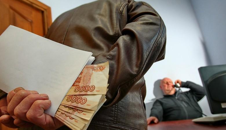 Сумма взяток в РФ за год выросла почти в 3 раза, до 7 млрд рублей