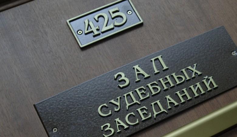 Суд оштрафовал пятерых общественников за нарушение порядка на митинге в Барнауле