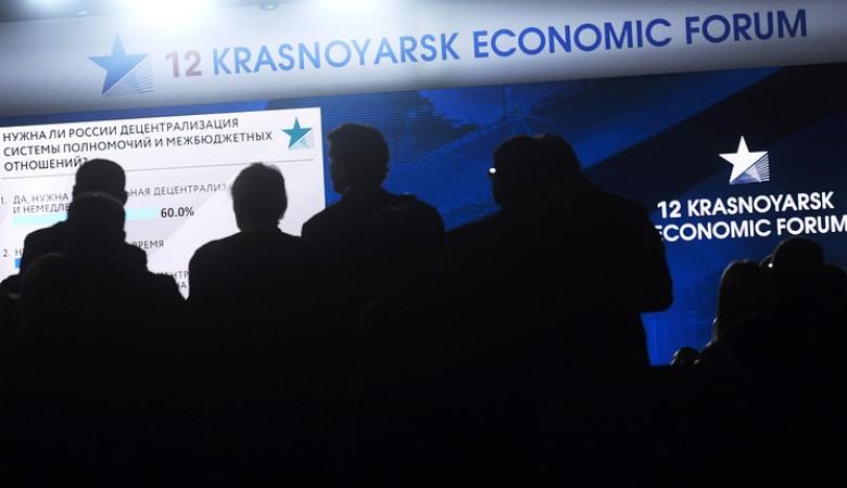 Четыре тематические выставки представят на КЭФ-2018 в Красноярске