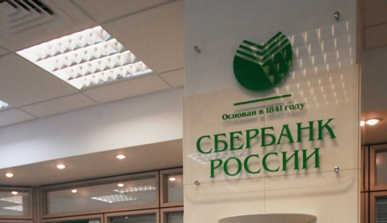Пенсионерка скончалась вотделении «Сбербанка» вКемерове