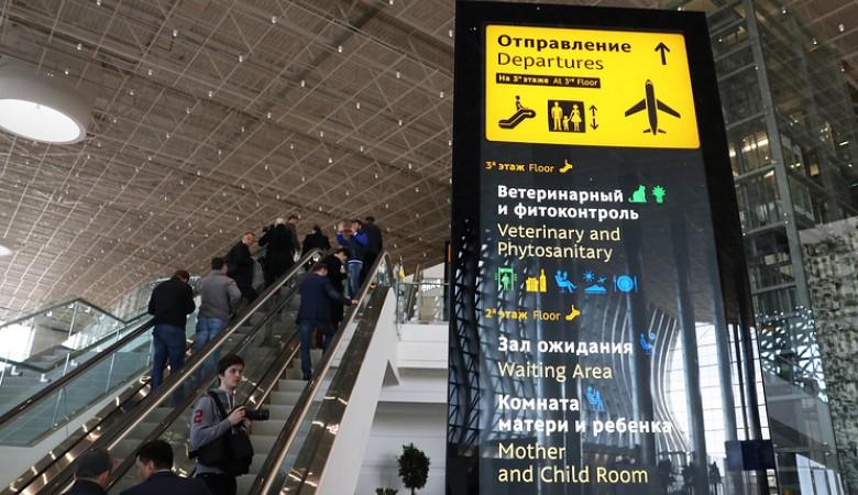 В Кемерово пассажиры опоздали на рейс из-за получения недостоверной информации о времени вылета