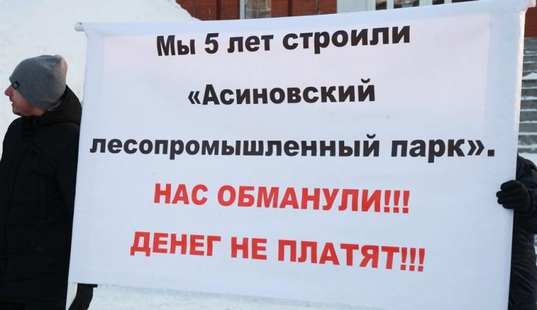 Томские власти обеспокоены срывом планов строительства ЛПК