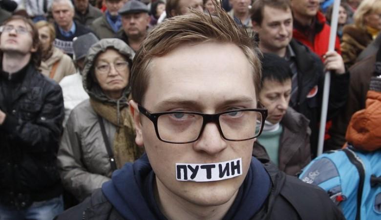 Мэрия Новосибирска запретила шествие с требованием смены Путина