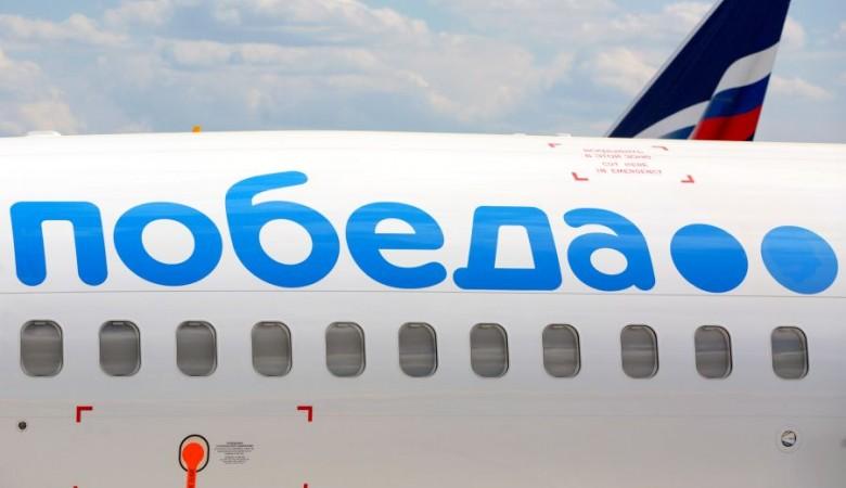 Лоукостер «Победа» совершил первый рейс из Красноярска в Москву