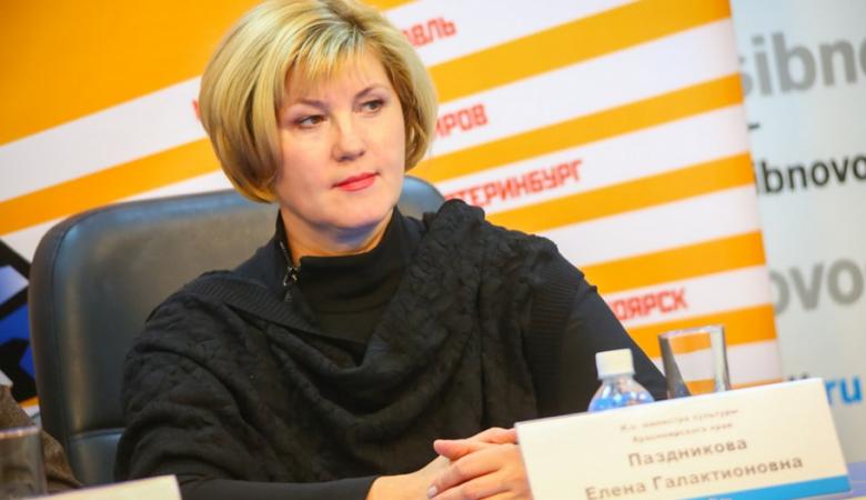 Красноярский министр ушла в отставку после скандала с тортами