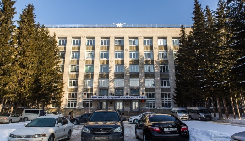 Новосибирская область станет пилотным регионом РФ по реализации стратегии НТР