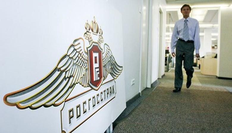 Структуры «Открытия» подали в ФАС заявку на приобретение контроля в «Росгосстрахе»