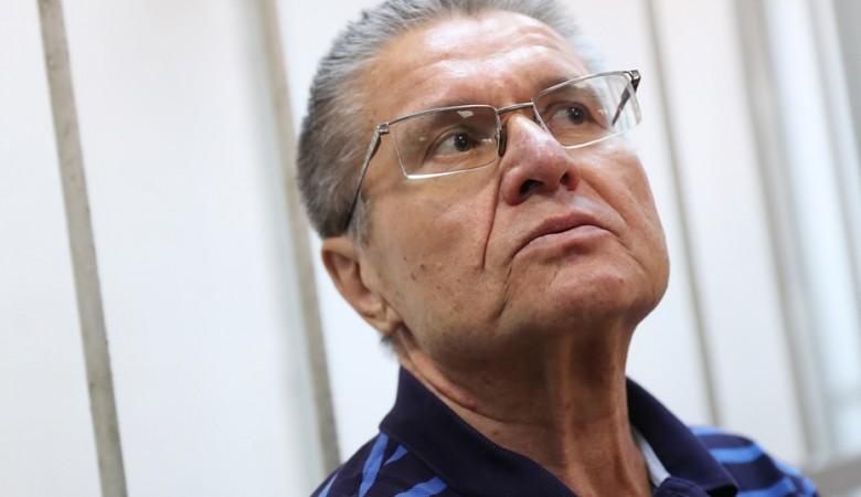 Суд признал Улюкаева виновным во взятке