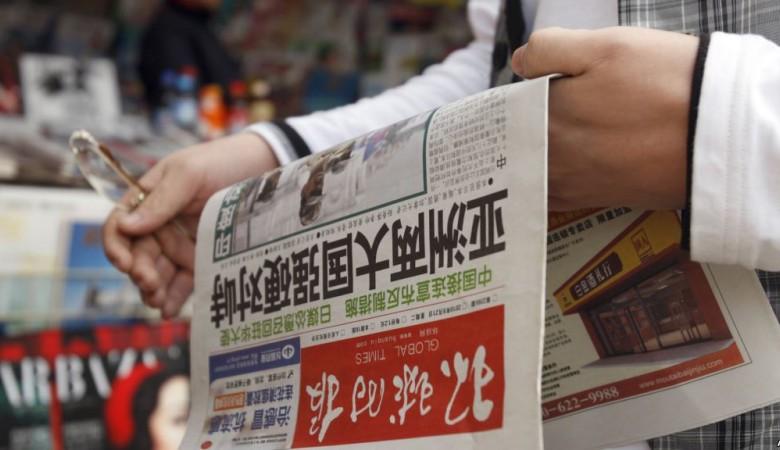 Обзор прессы Китая: укрепление отношений между Пекином и Лондона, реакция на учения войск США и Ю.Кореи