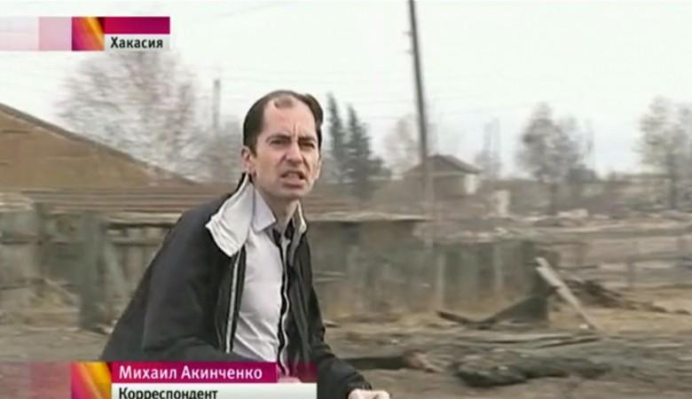 На Первом канале назвали идиотом журналиста, устроившего пожар в Хакасии