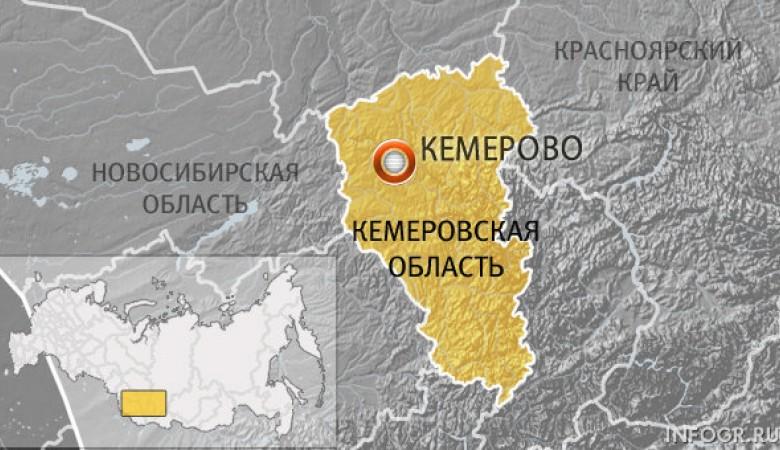 Наподготовку ксвоему столетию Кемерово получит 2,6 млрд руб.