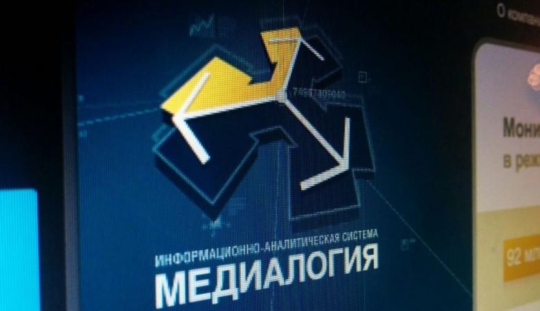 FlashSiberia по итогам 2016 года возглавило рейтинг самых цитируемых СМИ Новосибирской области