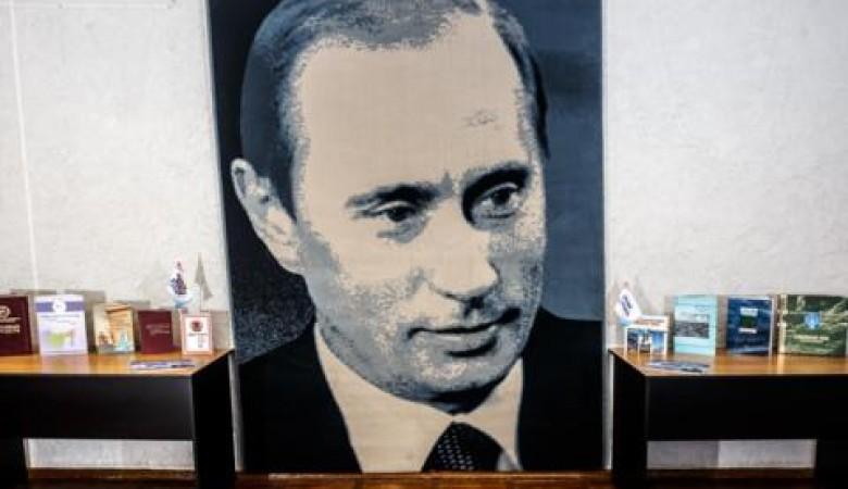В Якутии соткали ковер с изображением Путина