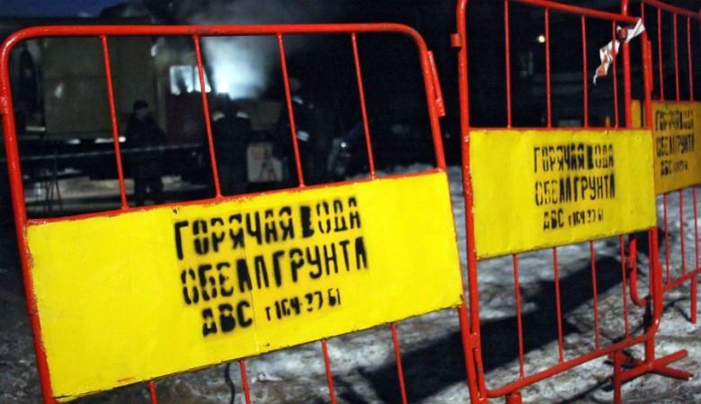 Теплоснабжение 11 жилых домов в Чите нарушено из-за аварии