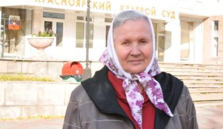 Красноярский врач, помогавшая онкобольному, получит 400 тысяч рублей компенсации