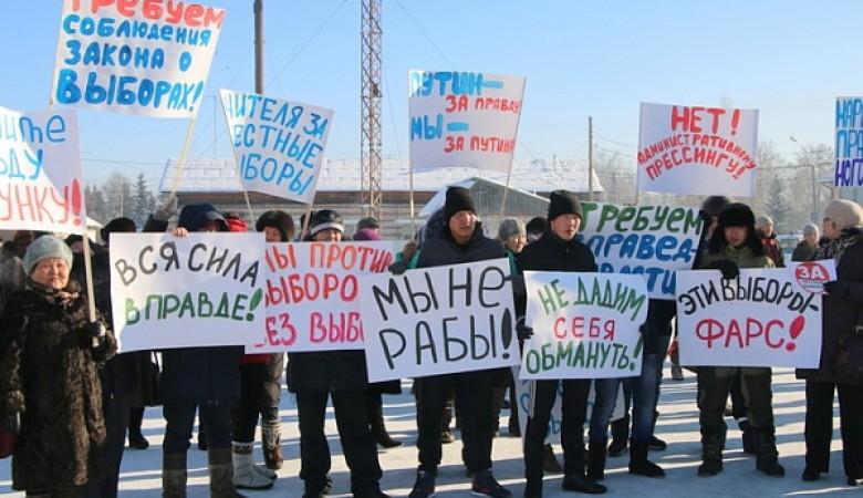 Жители Бурятии вышли на митинг с плакатом «Мы не рабы»