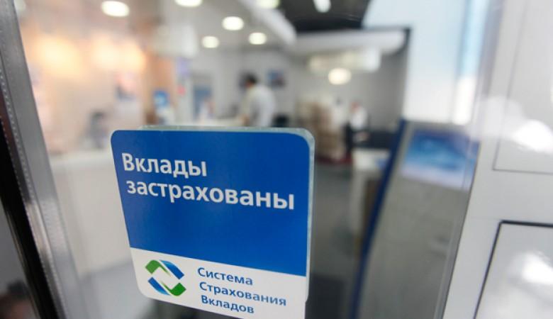 Арбитраж Красноярского края признал банк «Канский» банкротом