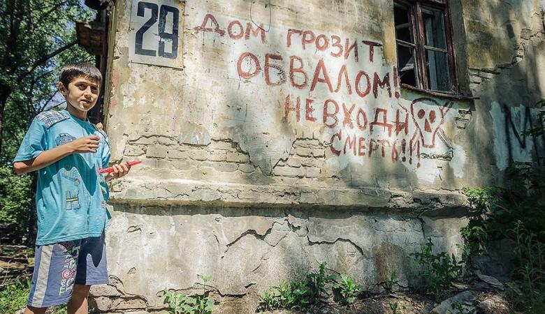 Забайкалье получит напереселение жителей изаварийного жилья еще 702 млн руб.