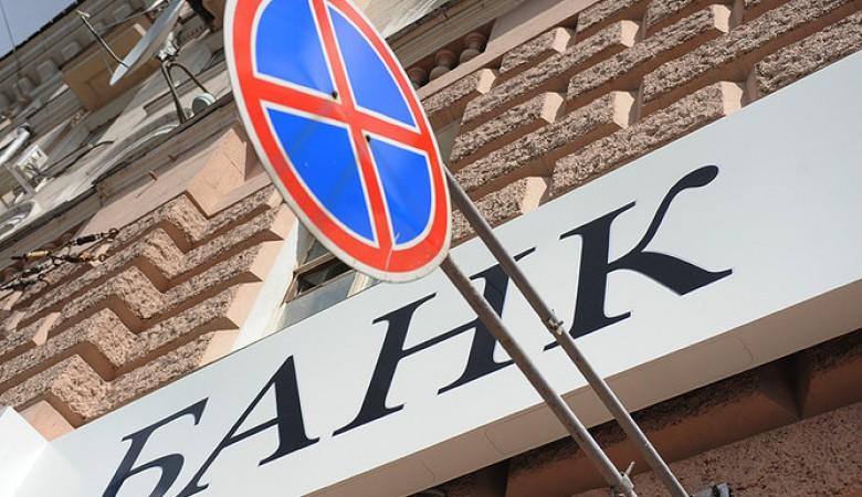 Женщина разделась догола в отделении банка в Томске