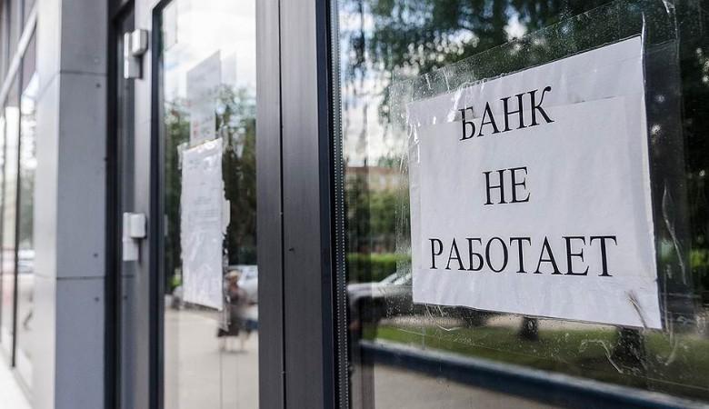 Юрисконсультанту Байкалбанка продлили срок содержания под домашним арестом