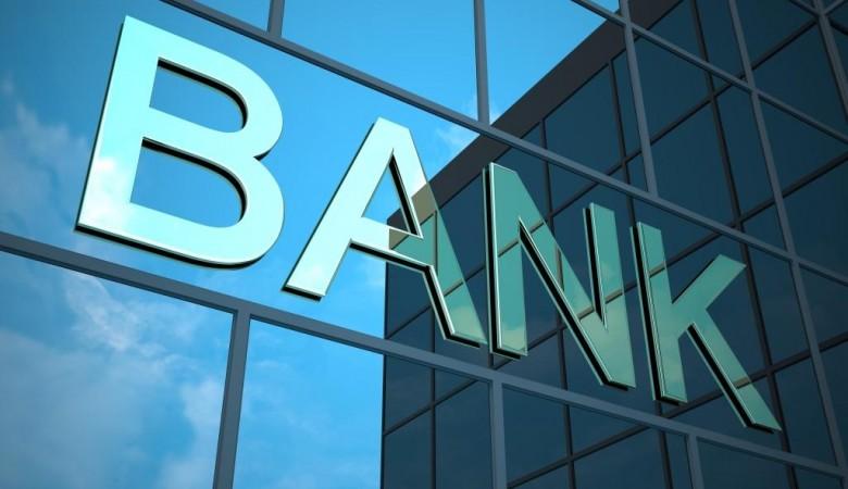 ЦБ РФ отозвал лицензию у якутского банка