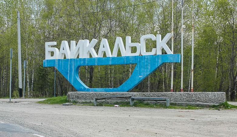 Народные избранники думы города Байкальска подрались на совещании при обсуждении поправок вбюджет