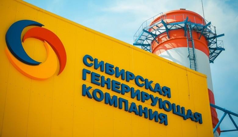 СГК планирует начать переводить Черногорск в Хакасии на теплоснабжение от ТЭЦ летом 2018 года