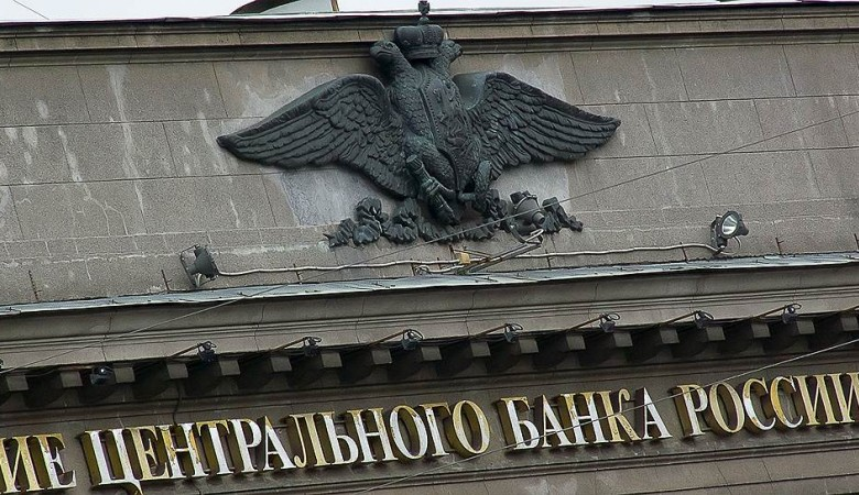 Экономика РФ на четверть снизила уровень долларизации